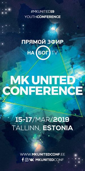 MK United