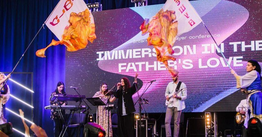 кемо-киев-конференция